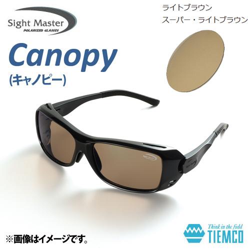 ●ティムコ サイトマスター キャノピー ブラック(スーパーライトブラウン) 【まとめ送料割】