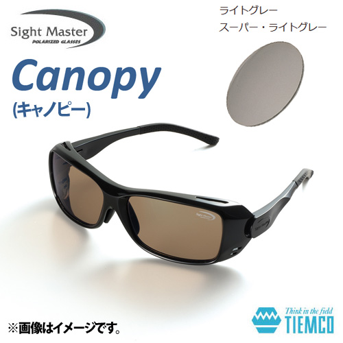 ●ティムコ サイトマスター キャノピー ブラック(スーパーライトグレー) 【まとめ送料割】
