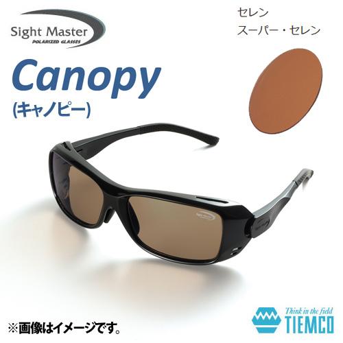 ●ティムコ サイトマスター キャノピー ブラック(スーパーセレン) 【まとめ送料割】