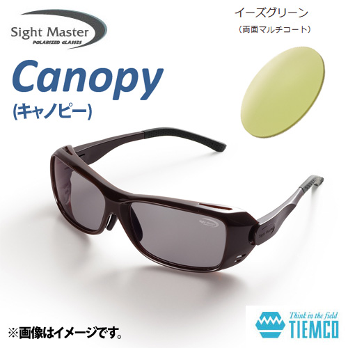 ●ティムコ サイトマスター キャノピー マホガニー(イーズグリーン) 【まとめ送料割】