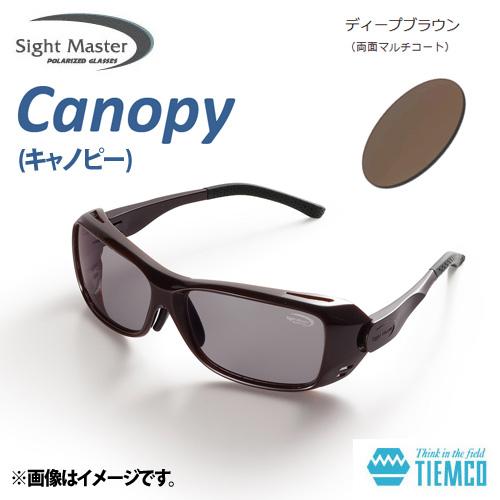 ●ティムコ サイトマスター キャノピー マホガニー(ディープブラウン) 【まとめ送料割】