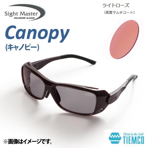 ●ティムコ サイトマスター キャノピー マホガニー(ライトローズ) 【まとめ送料割】