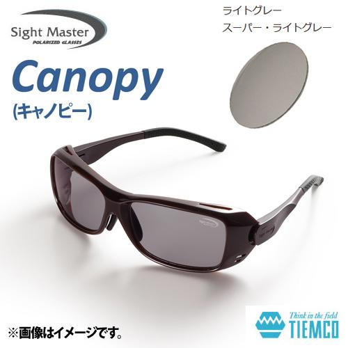 ●ティムコ サイトマスター キャノピー マホガニー(スーパーライトグレー) 【まとめ送料割】