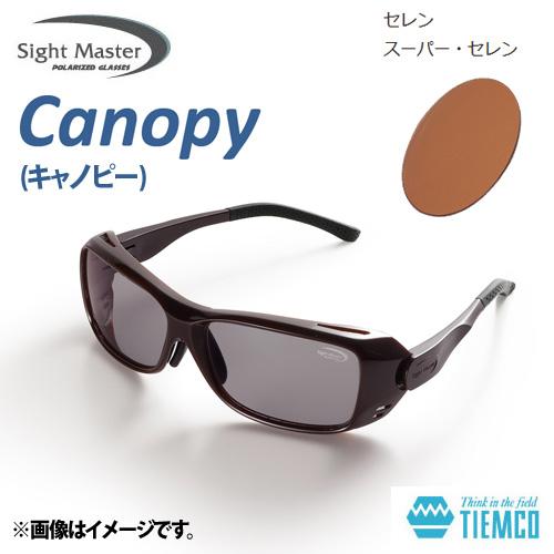 ●ティムコ サイトマスター キャノピー マホガニー(スーパーセレン) 【まとめ送料割】