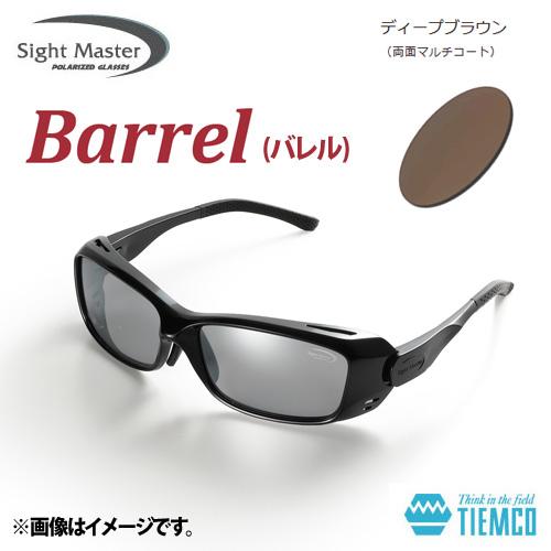●ティムコ サイトマスター バレル ブラック(ディープブラウン) 【まとめ送料割】