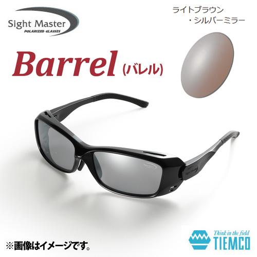 ●ティムコ サイトマスター バレル ブラック(ライトブラウン/シルバーミラー) 【まとめ送料割】