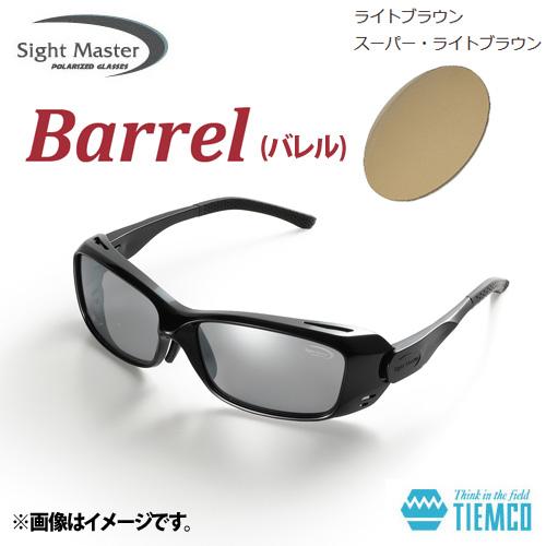●ティムコ サイトマスター バレル ブラック(スーパーライトブラウン) 【まとめ送料割】