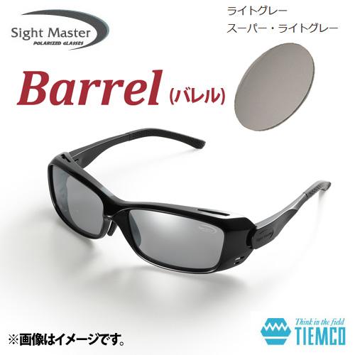 ●ティムコ サイトマスター バレル ブラック(スーパーライトグレー) 【まとめ送料割】