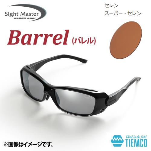 ●ティムコ サイトマスター バレル ブラック(スーパーセレン) 【まとめ送料割】