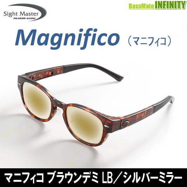 ●ティムコ サイトマスター マニフィコ ブラウンデミ (LB/シルバーミラー) 【まとめ送料割】