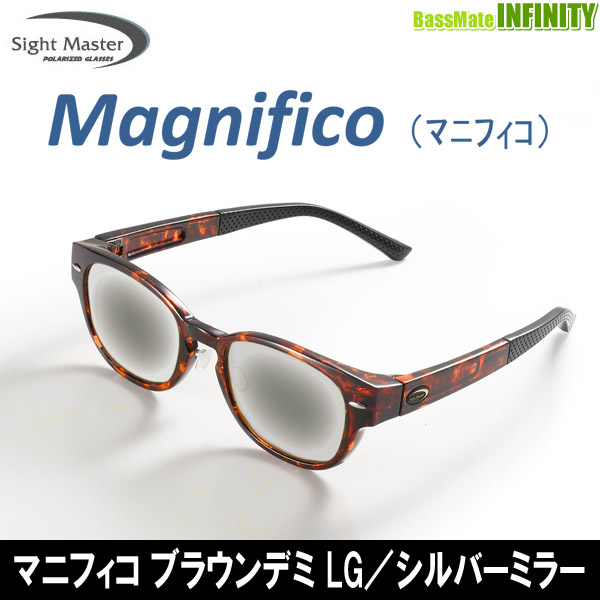●ティムコ サイトマスター マニフィコ ブラウンデミ (LG/シルバーミラー) 【まとめ送料割】