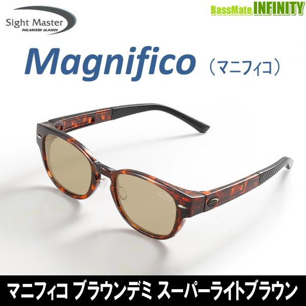 ●ティムコ サイトマスター マニフィコ ブラウンデミ (スーパーライトブラウン) 【まとめ送料割】