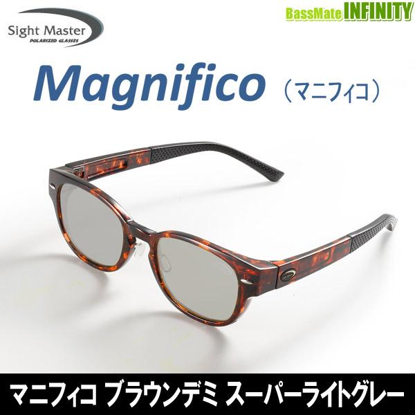 ●ティムコ サイトマスター マニフィコ ブラウンデミ (スーパーライトグレー) 【まとめ送料割】