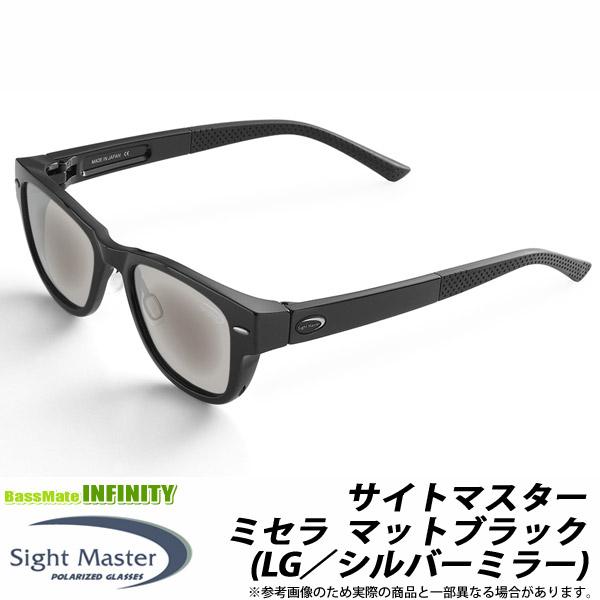 ●ティムコ サイトマスター ミセラ マットブラック (LG/シルバーミラー) 【まとめ送料割】