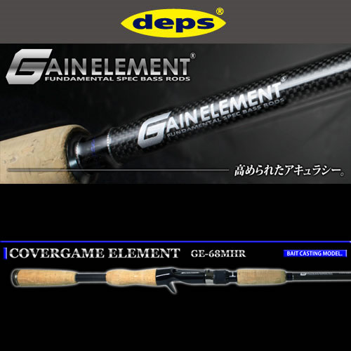【在庫限定18%OFF】デプス Deps ゲインエレメント GE-68MHR カバーゲームエレメント 【sale01b】