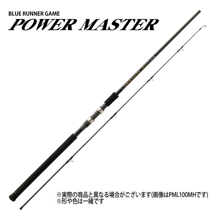 ●テンリュウ 天龍 パワーマスター ライトコア PML110MH
