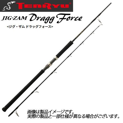 ●テンリュウ 天龍 ジグザム ドラッグフォース JDF5101S-8(スピニングモデル)