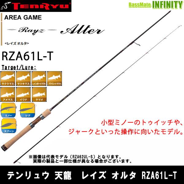 ●テンリュウ 天龍 レイズ オルタ RZA61L-T スピニングモデル