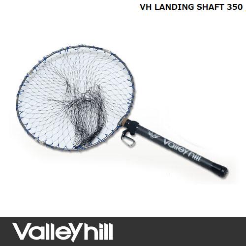 ●バレーヒル ランディングシャフト 350