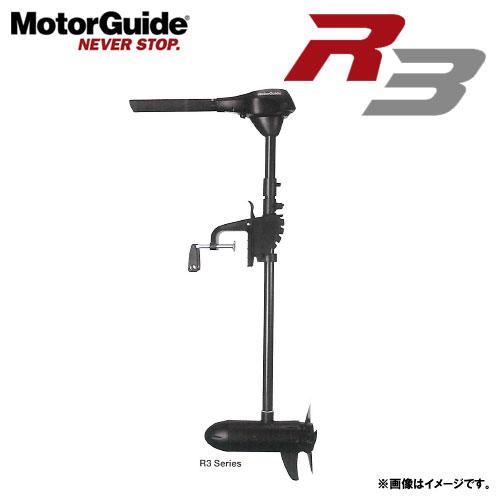 ●モーターガイド R3-55HT(5段) 36インチ