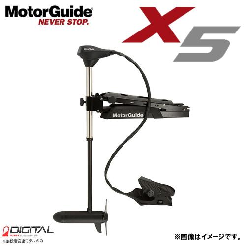 ●モーターガイド X5-105V(無段) 45インチ ボイジャーバッテリー(105A×3個)&充電器 (延長コード付き) エンジンバウデッキセット (キサカ充電器)
