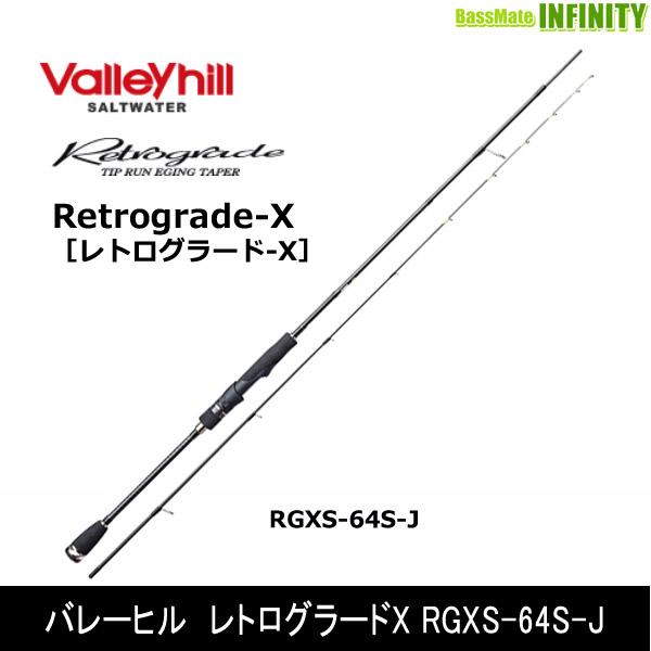 ●バレーヒル レトログラードX RGXS-64S-J