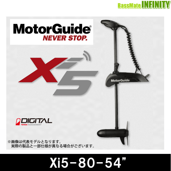 ●モーターガイド Xi5-80-54インチ