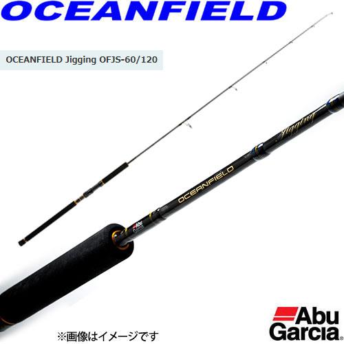 ●アブガルシア OCEANFIELD オーシャンフィールド ジギング OFJS-60/120