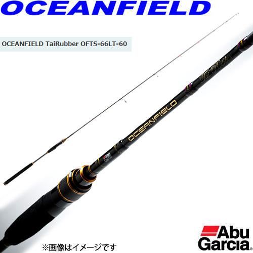 ●アブガルシア OCEANFIELD オーシャンフィールド タイラバ OFTS-66LT-60