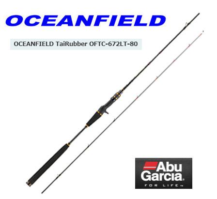 ●アブガルシア OCEANFIELD オーシャンフィールド タイラバ OFTC-672LT-80