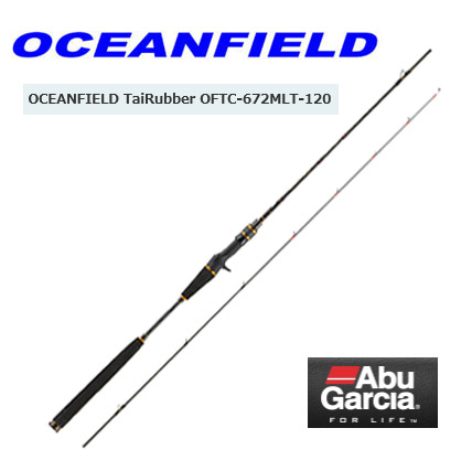 ●アブガルシア OCEANFIELD オーシャンフィールド タイラバ OFTC-672MLT-120