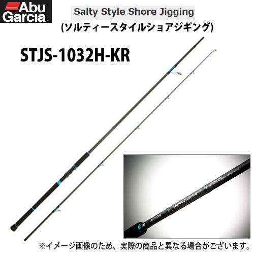 ●アブガルシア ソルティースタイル ショアジギング STJS-1032H-KR