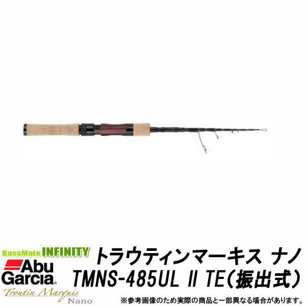 ●アブガルシア Abu トラウティンマーキス ナノ TMNS-485UL II TE (スピニングモデル) 【まとめ送料割】