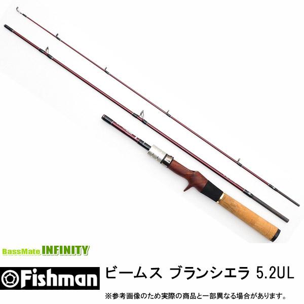 ●Fishman フィッシュマン Beams ビームス blancsierra ブランシエラ 5.2UL (FB-B52UL) 【まとめ送料割】