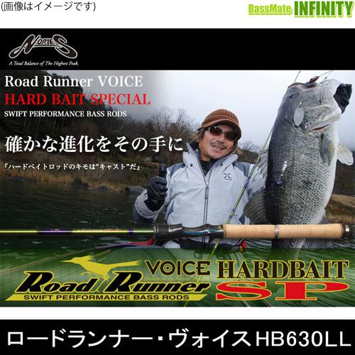 【特別価格12%OFF】●ノリーズ ロードランナー ヴォイス ハードベイトスペシャル HB630LL (サイドハンドロングキャスト)