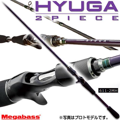 ●メガバス HYUGA ヒューガ 611-2MH (2ピースモデル)