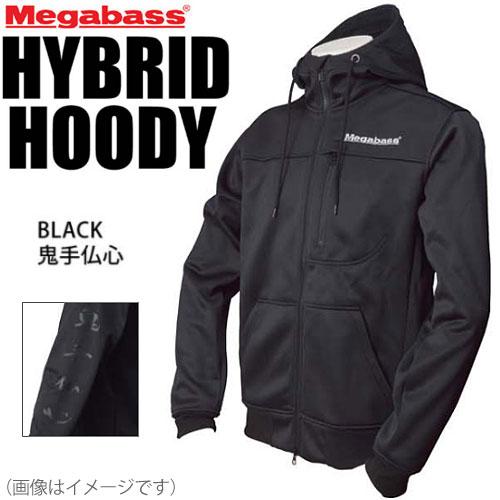 ●メガバス ハイブリットフーディ(ジャケット) ブラック鬼手仏心 【まとめ送料割】