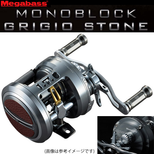 ●メガバス モノブロック グリジオストーン (左ハンドル) 【まとめ送料割】