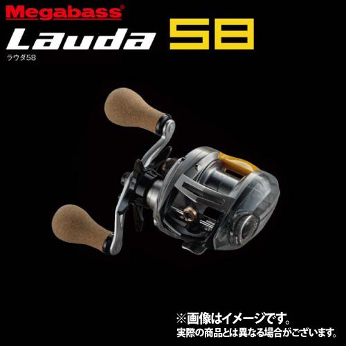 有名な高級ブランド ●メガバス (右ハンドル) 58 LAUDA ラウダ 58 (右ハンドル)【まとめ送料割●メガバス】, JA道北なよろ:7c44a011 --- slope-antenna.xyz