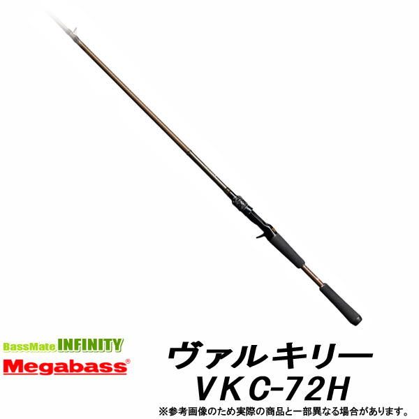 ●メガバス VALKYRIE ヴァルキリー VKC-72H (ベイトモデル)