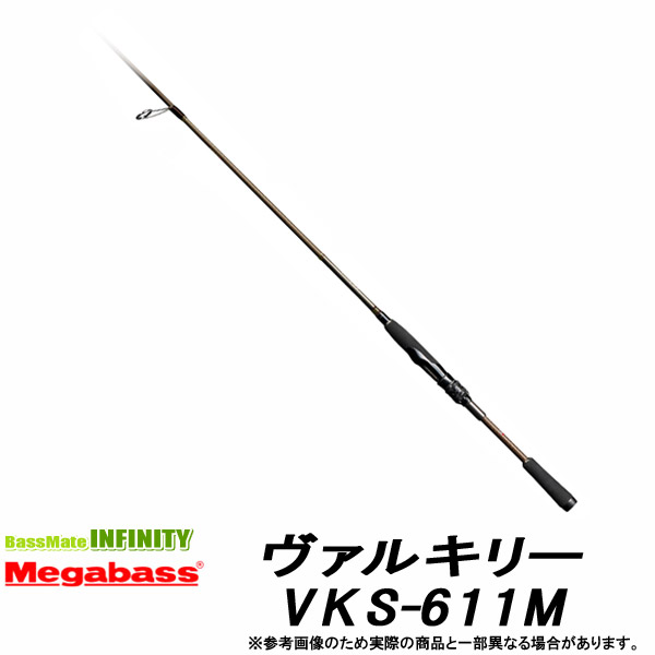 ●メガバス VALKYRIE ヴァルキリー VKS-611M (スピニングモデル)