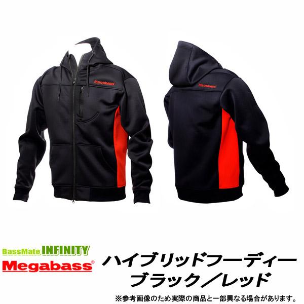 ●メガバス ハイブリッドフーディー (ジャケット) ブラック/レッド 【まとめ送料割】