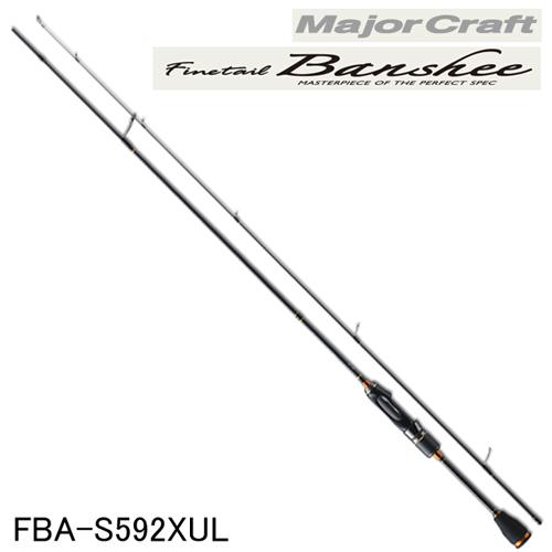 ●メジャークラフト ファインテール バンジー FBA-S592XUL ソリッドティップモデル