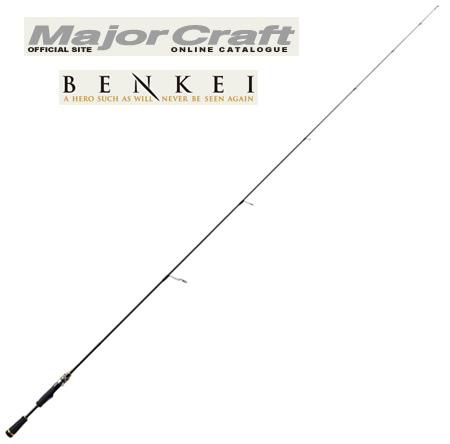 ●メジャークラフト ベンケイ BIS-64L スピニングモデル (1ピース)