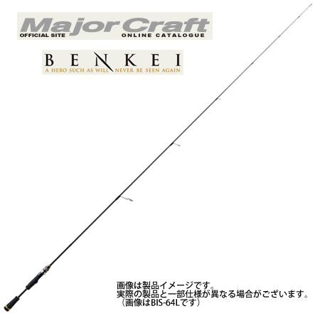 ●メジャークラフト ベンケイ BIS-67L スピニングモデル (1ピース)