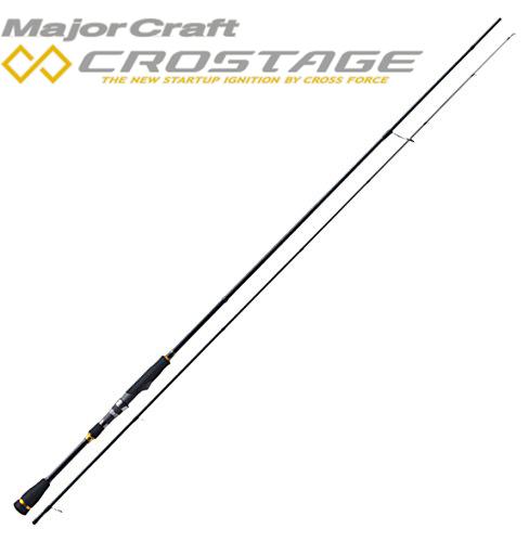 ●メジャークラフト クロステージ CRX-792M/S ハードロックモデル(スピニング)