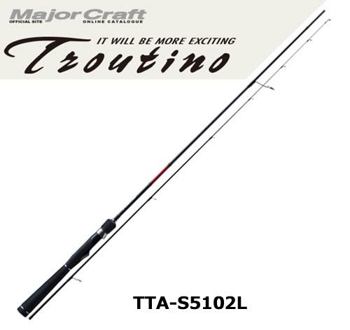 ●メジャークラフト トラウティーノ TTA-S5102L エリア 2ピース