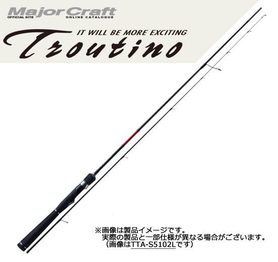 ●メジャークラフト トラウティーノ TTA-634UL エリア 4ピース 【まとめ送料割】