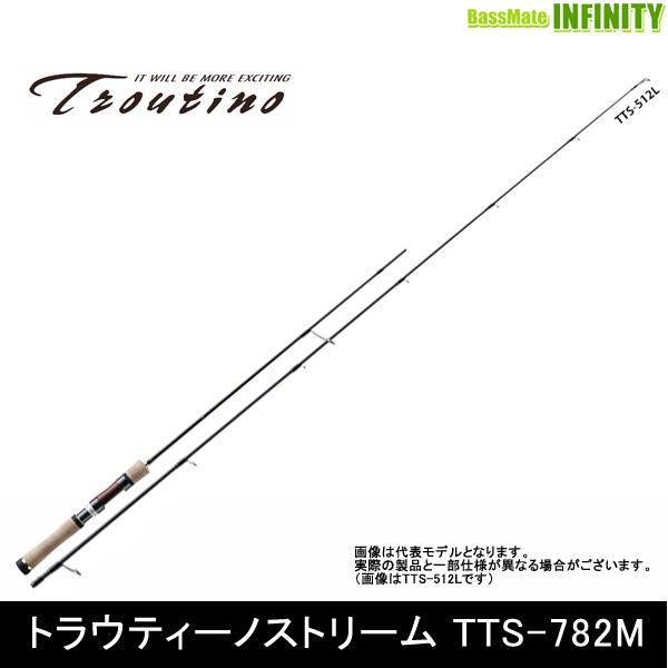 ●メジャークラフト トラウティーノ TTS-782M (スピニングモデル)