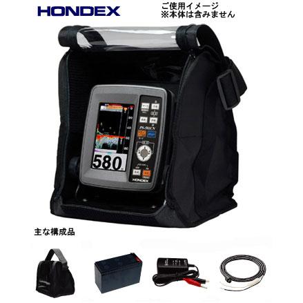 ●ホンデックス用 バッテリーセット4.3型ワイド液晶用 (BS07) 【まとめ送料割】